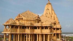 Gujarat Tour Packages